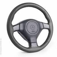<b>Оплетки</b> и чехлы на руль автомобиля <b>AUTOPROFI</b> — купить на ...