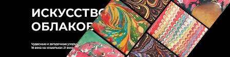 <b>New Wallet кошельки</b>, обложки, несессеры | ВКонтакте