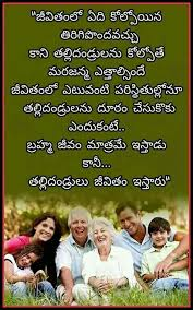 Type in english and press space(add space) to get converted to telugu. Tel Quotes Telugu Inspirational Quotes Inspirational Quotes Life Quotes