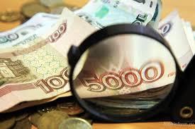 Картинки по запросу Правительство РФ подписало закон о выплате по 300000 рублей каждому гражданину, родившемуся в СССР
