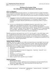 Sample Resume Objectives For Higher Education New Higher Education