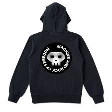 デジロックのドクロマークデザインtシャツ通販tシャツトリニティ