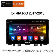 Online Shop Android 8.1 Unit Multimedia pc <b>for KIA RIO 2017</b> 2018 ...