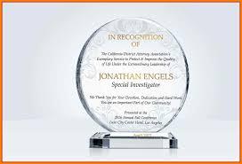 Years Of Service Award Wording Wrg 9165 Community Service Award Sample Wording 2019 Ebook Library