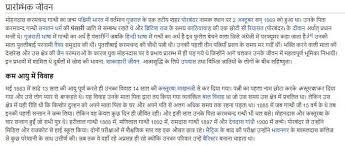 oct gandhi jayanti simple speech in hindi nibandh  gandhi jayanti 2017 speech