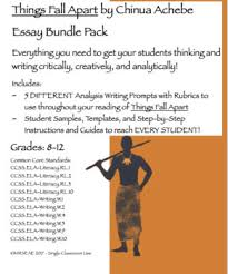 chinua achebe teaching resources teachers pay teachers  things fall apart by chinua achebe analytical essay bundle pack
