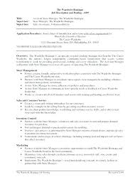 Store Manager Job Description Resume Lovely Retail Store Manager ...