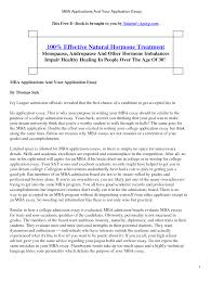 Essay On Mba Mba Essay Examples For Top Ranked Business Schools
