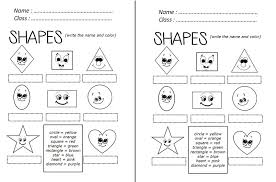 Mathheets Pattern Identification What Comes Next 1 Shapes For ...
