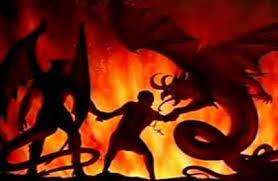 """Résultat de recherche d'images pour """"l enfer"""""""