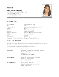 Resume Personal Background Information Sample