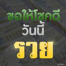 Thairath_News no Twitter:
