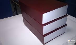 Твердый переплет диплома Киев Прошивка дипломов круглосуточно Сборка докторской диссертации с большим колличеством страниц
