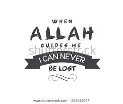 Muslim Quotes Simple Muslim Quote Islam Stock Vector Royalty Free 48 Shutterstock