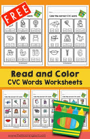 Reading cvc words is one of the first activities that educators offer children when teaching them how to sound out english words. Read And Color Cvc Words Worksheets The Teaching Aunt