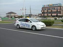 三郷 自動車 教習所
