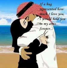 Beautiful Marriage Quotes Islam Best of Beautiful Collection Of Islamic Quotes And Sayings About Muslim