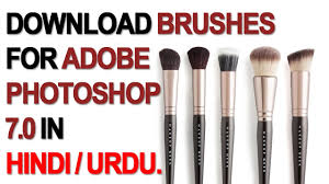 how to brushes for adobe photo 7 0 in hindi urdu