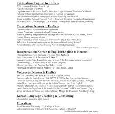 resume translation english to french