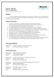 Free Resume Biodata C V Download Download Resume