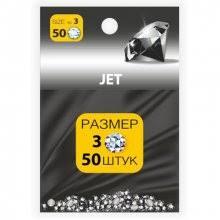 <b>MILV</b>, <b>Стразы SS</b> №3 JET (<b>50 шт</b>.) купить за 70 руб. в интернет ...
