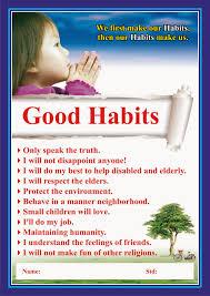 Good Habits Chart For School Yes Yen Graphics Good Habits School Chart