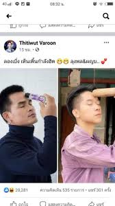 เหล่านักร้อง คนดัง แห่แบนลุงพลป้าแต๋น ประกาศลั่น ขอลบเพื่อนที่เป็น FC ลุงพล  ป้าแต๋น – ThailandStack ข่าว ข่าววันนี้ ข่าวสด ประเทศไทย