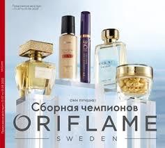 Увлажняющее <b>масло для тела</b> Swedish Spa (34024 ...