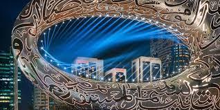 فندق كراون بلازا دبي - طريق الشيخ زايد من IHG