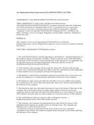 contract letter 1yr employment bond agreement appointment letter board of