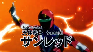 In giant killing a ragtag bunch from east tokyo are struggling in japan's top football league. Download Anime Tentai Senshi Sunred Sub Indo Movie