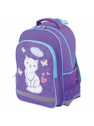 <b>Рюкзак</b> (ранец) школьный подростковый для девочек <b>SCHOOL</b> ...