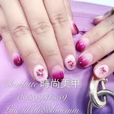 三重蘆洲夏綠蒂時尚美甲charlotte Nail Home Facebook