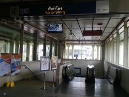 hua lamphong mrt station