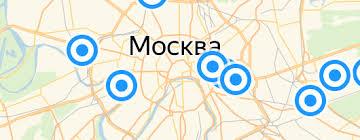 «<b>Фляжка</b> сувенирная СССР v=240мл. (металл, кожзам) (черная ...