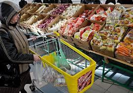 Курсовая на тему рынок картофеля Украина загрузить Курсовая на тему рынок картофеля Украина