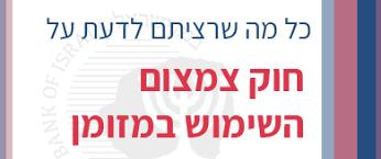 פשוט לשלם בנייד עם apple pay. ×'נק ישראל ×'נק ישראל