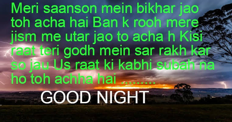 good night messages for friends in hindi