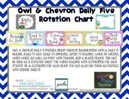 Daily 5 Rotation Chart Owl Chevron Daily 5 Rotation Chart Updated