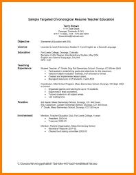 Teacher Resume Objective Self Introduce Education Objectives