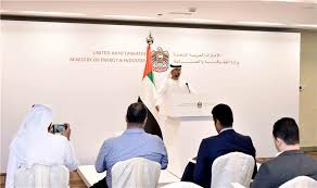 News Media Centre Ministry Of Energy And Industry In Uae