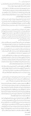 ehtram e ramzan kiun or kese daily ramadan urdu news ehtram e ramzan kiun or kese