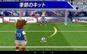 サッカー 無料 ゲーム