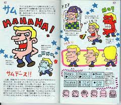 Tamagotchi Game Boy Growth Chart Tamagotchi Growth Chart
