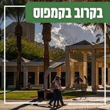 המחלקה להנדסה אזרחית וסביבתית - אוניברסיטת בן-גוריון בנגב - Home