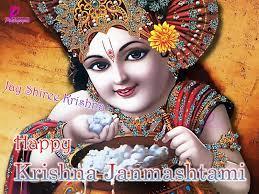 Happy Krishna Janmashtami (Page 2 ...