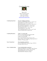 sample athletic resumes soccer player resume sample resume and cover letter resume and