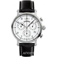 Наручные <b>часы Zeppelin</b>: Купить в Санкт-Петербурге | Цены на ...