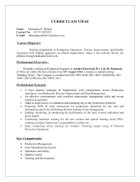 Mechanical Engineer With 1 5 Years Experience In Production