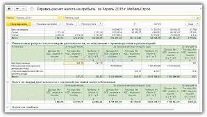 Как отразить курсовые разницы в С Бухгалтерия справка расчет налога на прибыль